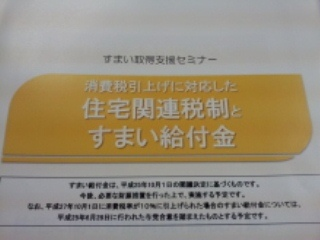 synergy_m_image_20131028