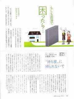 synergy_m_image_20150228_2