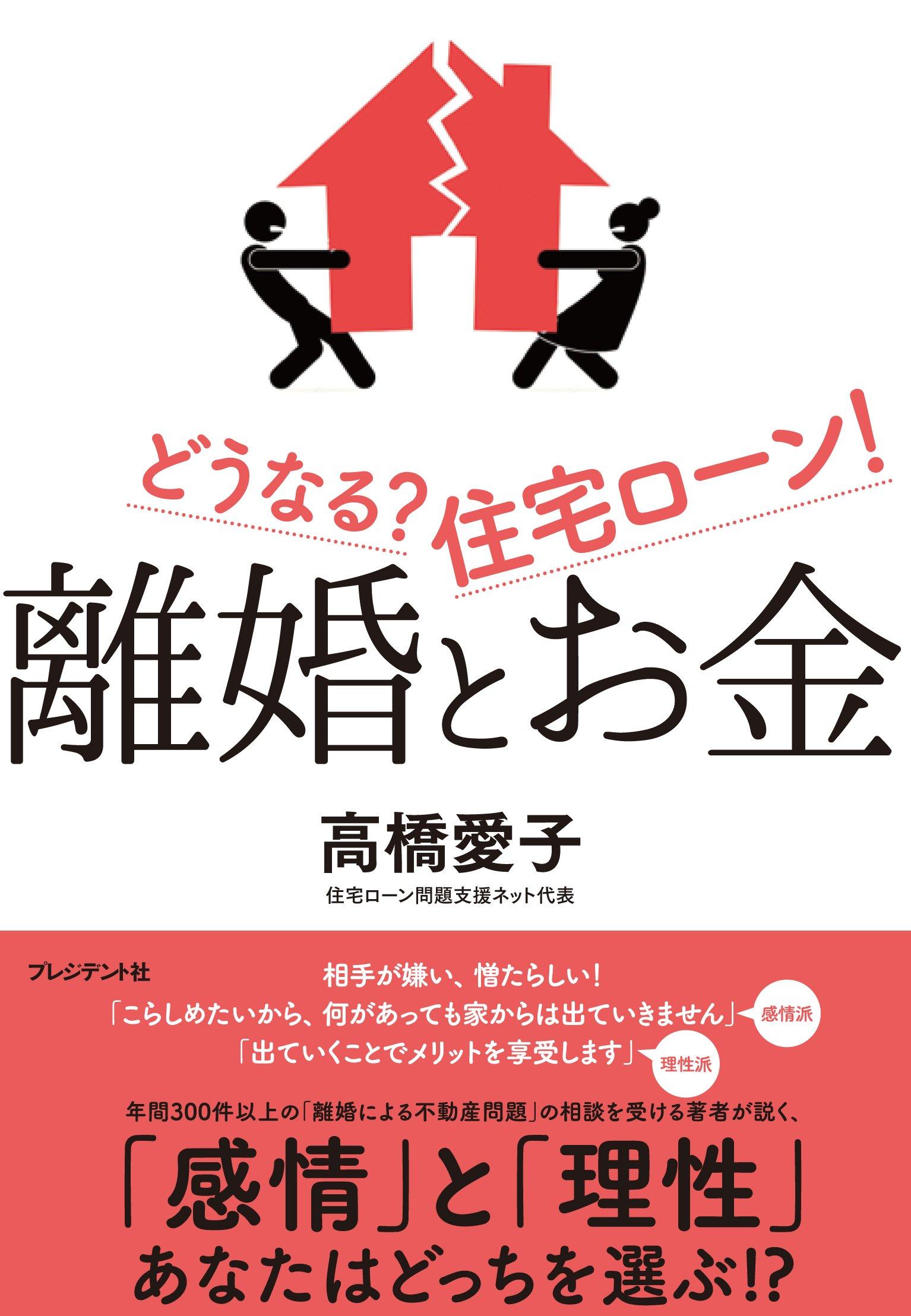 shiseki02
