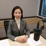 3/21(祝)放送ラジオNIKKEI「高橋愛子の不動産なんでも相談室」