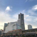 【不動産・住宅ローンSG横浜】勉強会