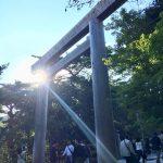 11月の土日祝日無料相談会